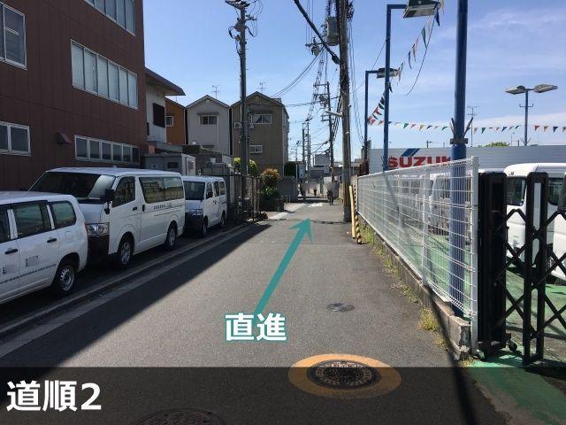 【道順2】そのまま矢印方向に直進してください。道幅狭いですが一方通行ではありません。