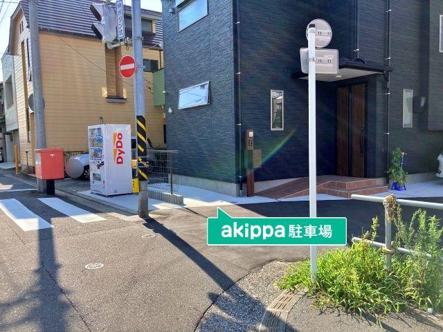 akippa田戸台駐車場【バイク専用】