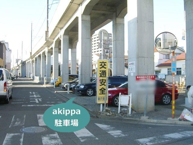 桐生仲町第3駐車場の写真