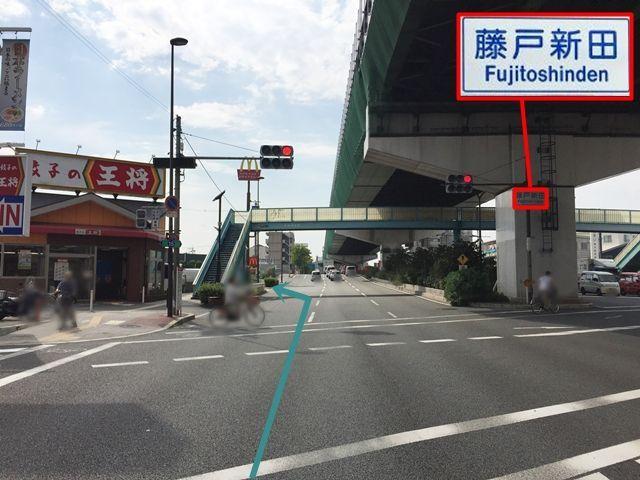 【道順1】国道308号線「長田駅」を「西」に進み、「藤戸新田交差点」を直進してください。