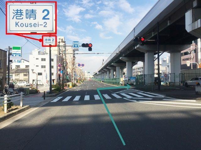 1.「国道172号線(みなと通)」の「港晴2交差点」を「北東」へお進みいただき、すぐ「右側」に駐車場入口があります。