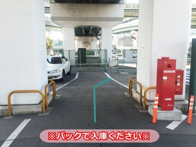 6.矢印の方向へゆっくりとお進みください。