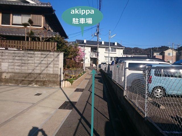 【予約制】akippa プレジール安井付属駐車場 image