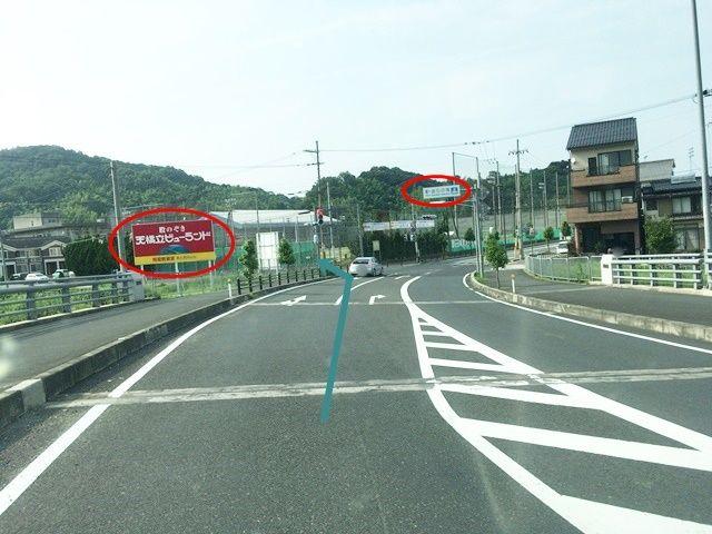 宮津天橋立IC付近の交差点(金引の滝)方面へ左折
