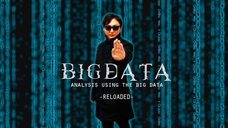 bigdata2-ic