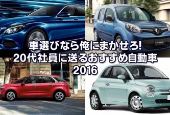 car-ic