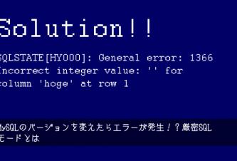 error_mysql-ic