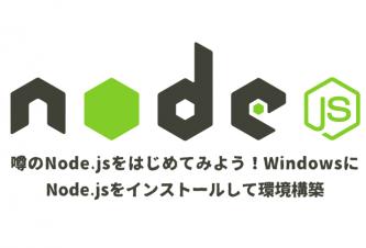 node-ic