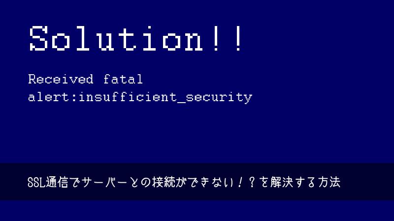 error_ssl-800x450