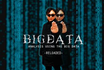 bigdata2_2-ic