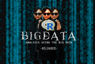 bigdata2_3-ic