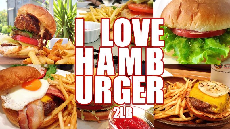 hamburger2-ic