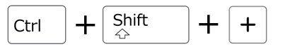 excel_key_ctrl+shift++