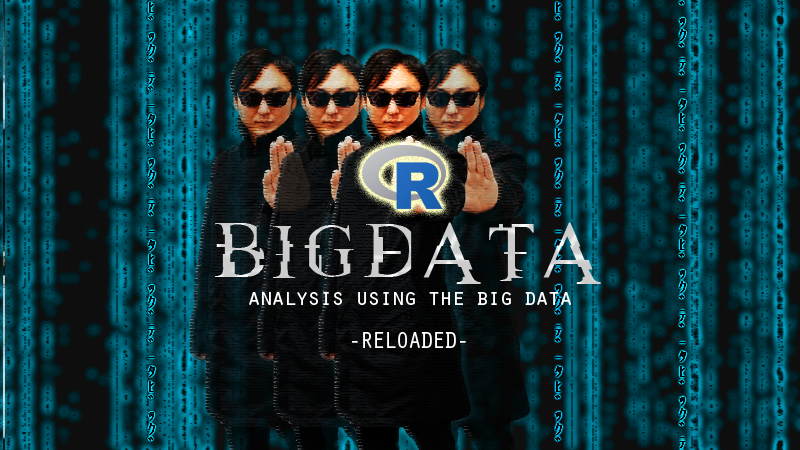 bigdata2_4-ic