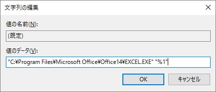 excel_8