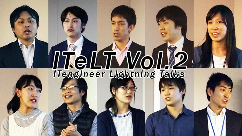 itelt2-ic