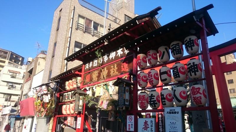 鷲神社入口