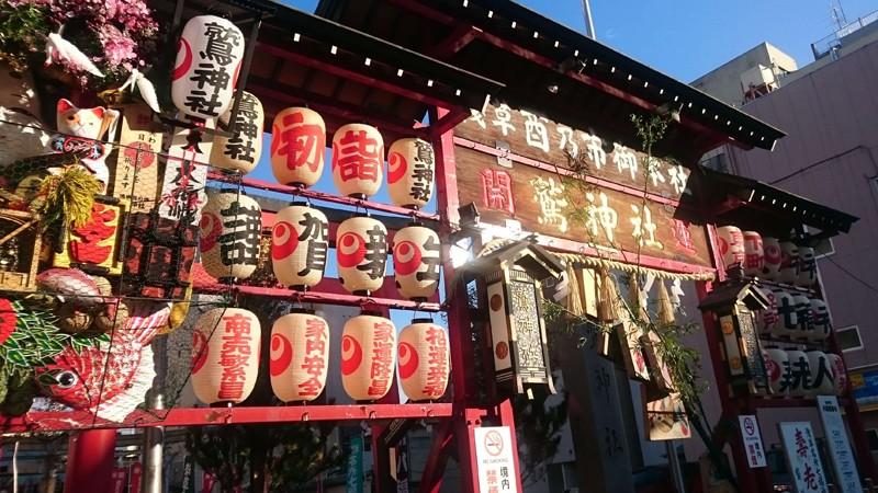 鷲神社入口3