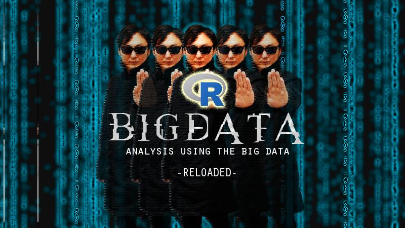 bigdata2_5-ic