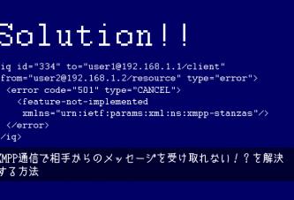 error_xmpp