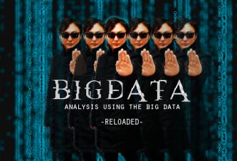 bigdata2_6-ic
