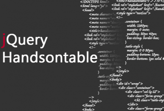jquery_handsontable