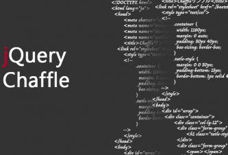 jquery_chaffle
