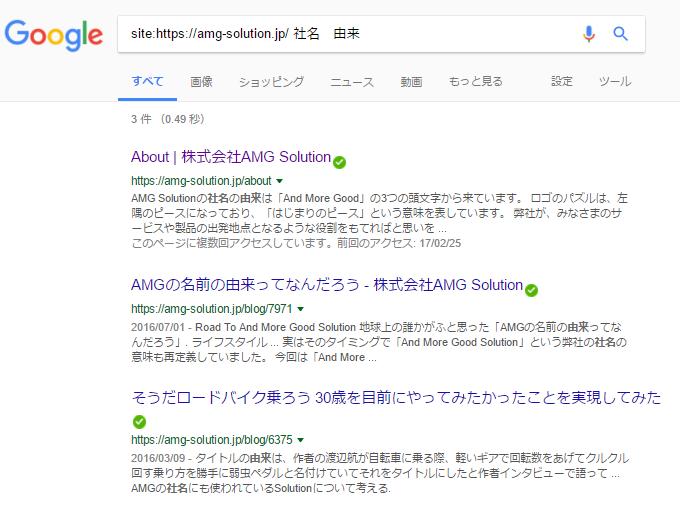 site_r
