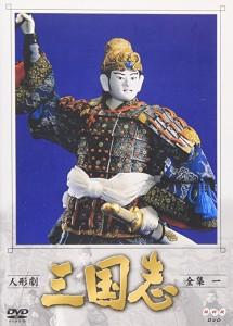 sangokushi2