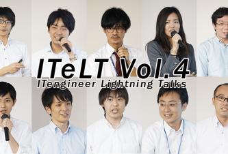 itelt4-ic