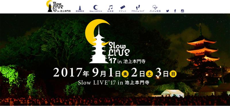 slow_live