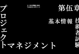 kihonjyoho5-ic