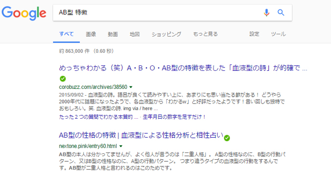 exp_com