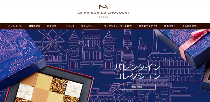 LA MAISON DU CHOCOLATイメージ画像