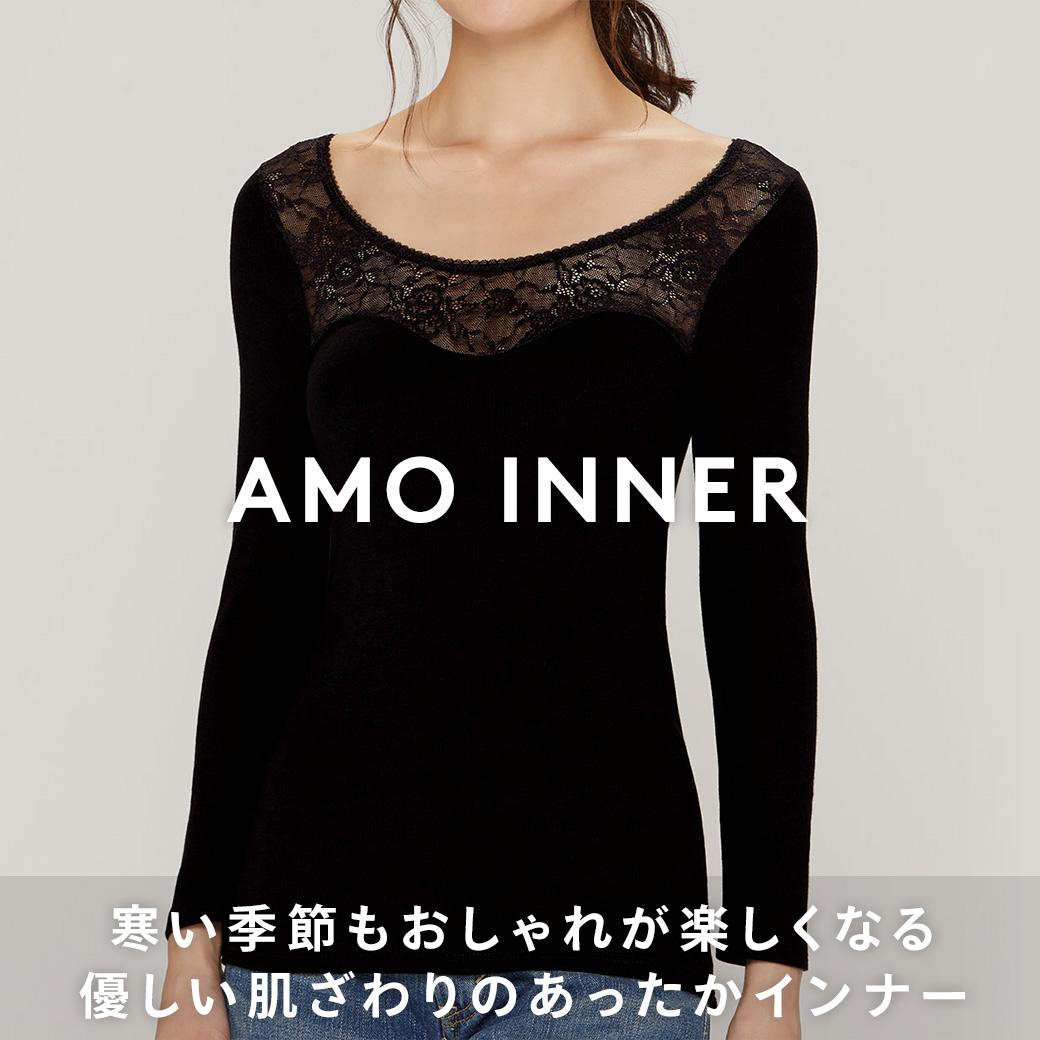 AMO INNER