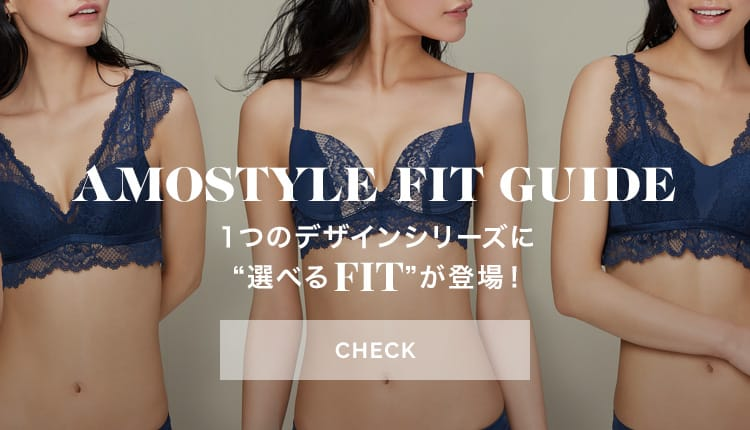 AMOSTYLE FIT GUIDE