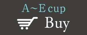 A~Ecup 購入する