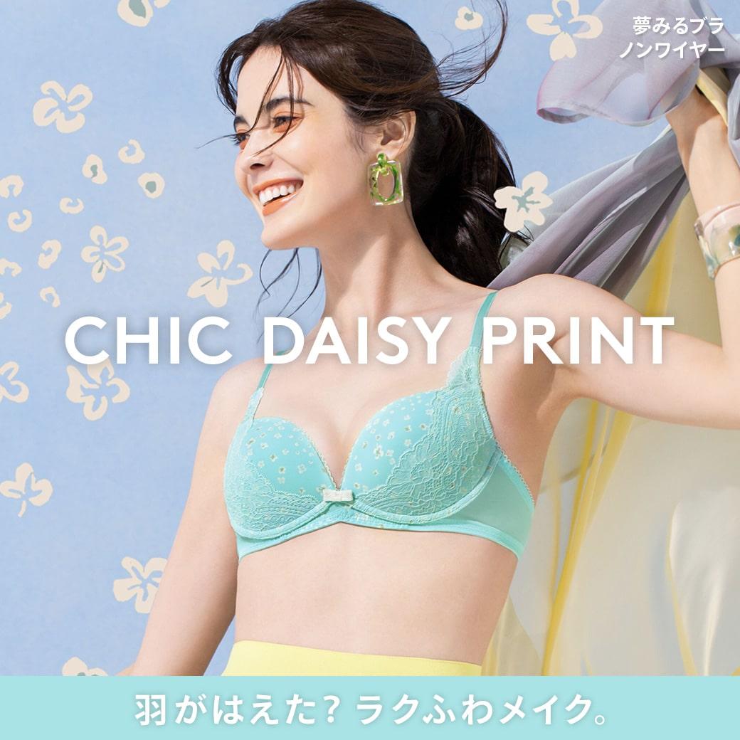 Chic Daisy Print(シックデイジープリント)
