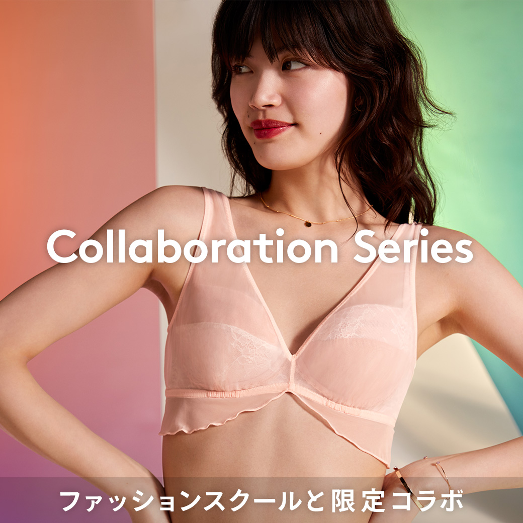 Collaboration Series