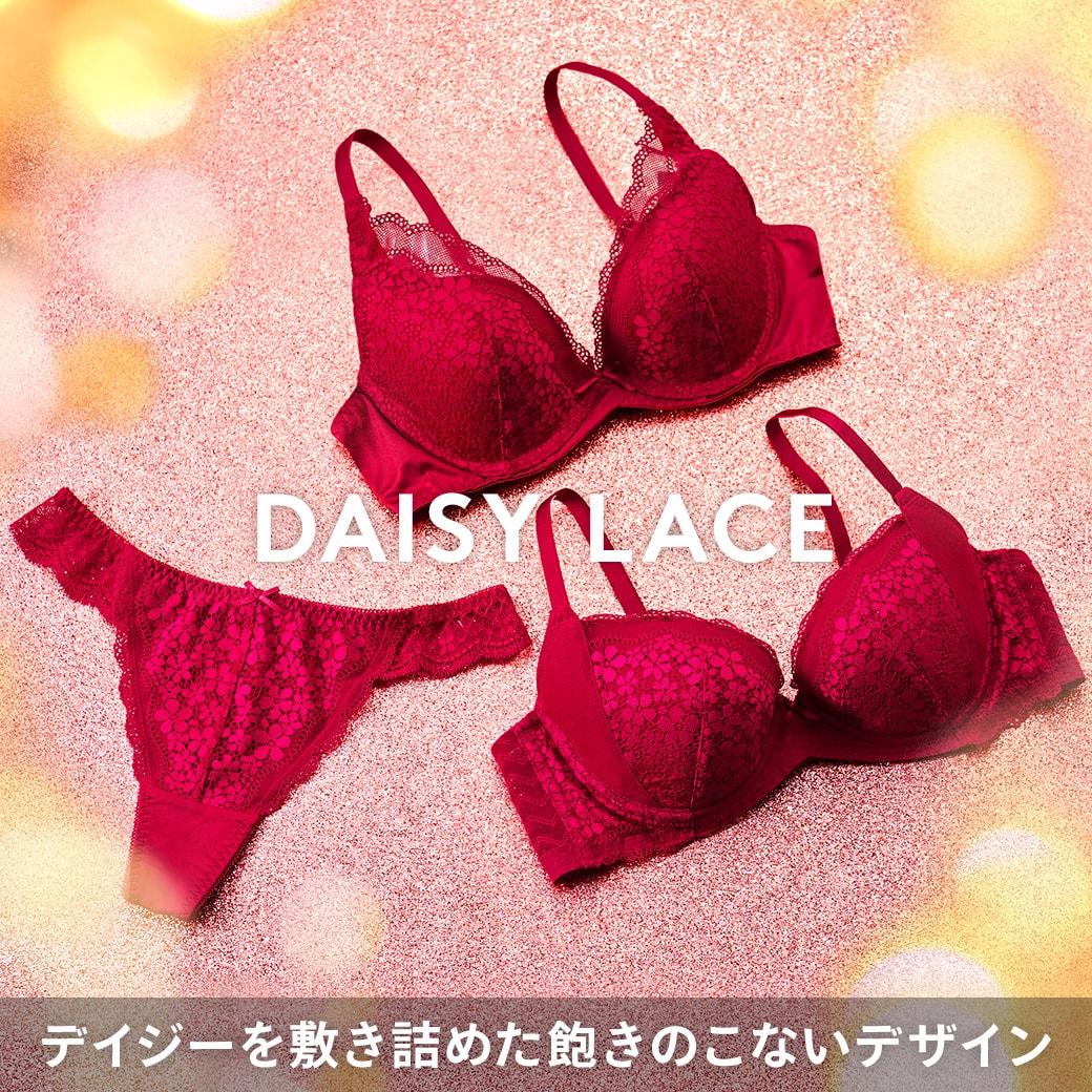 DAISY LACE