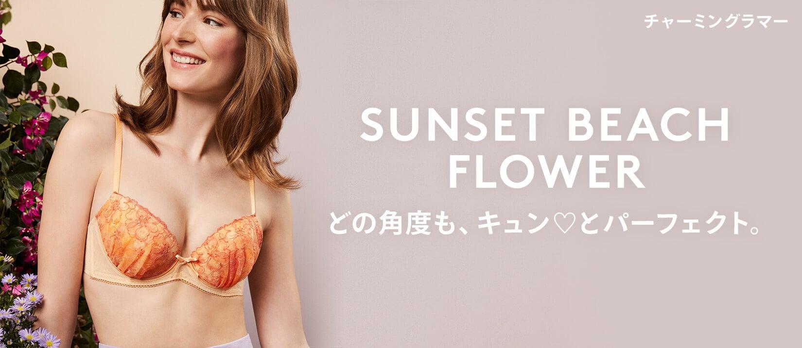 sunset_beach_flower(サンセットビーチフラワー)