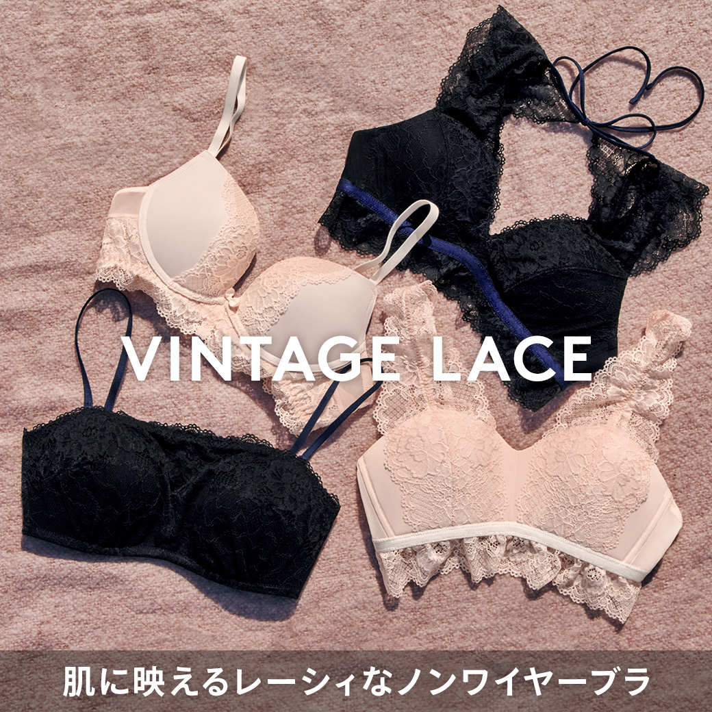 VINTAGE LACE(ヴィンテージレース)