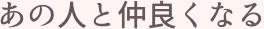 Logo first line