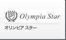 オリンピアスター_Olympia Star