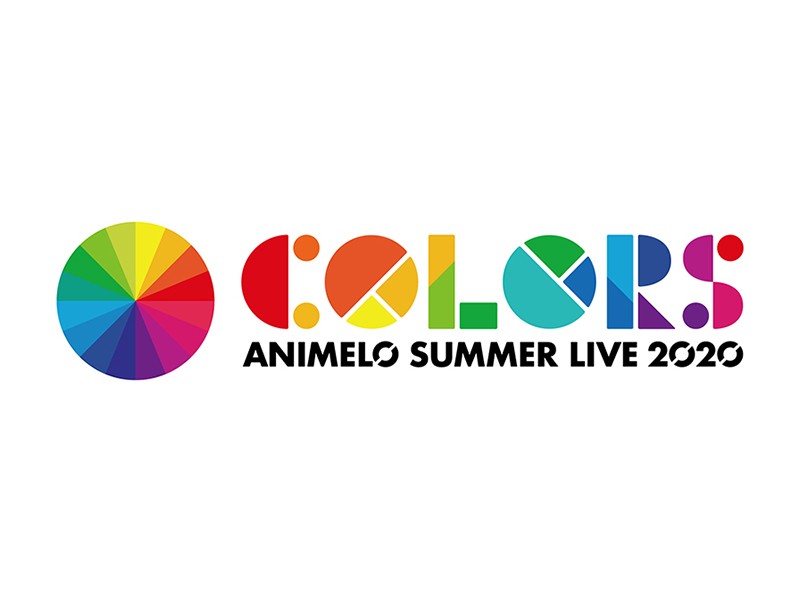 「Animelo Summer Live 2020 -COLORS-」にArgonavisの出演決定!