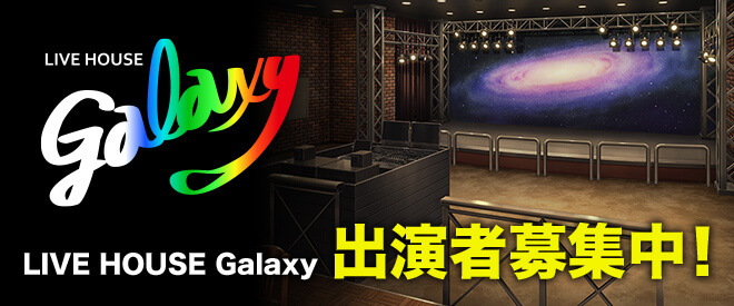 LIVE HOUSE Galaxy