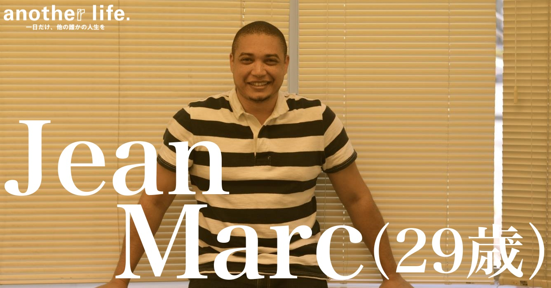 Jean-Marc Boyerさん/商品販売コンサルティング