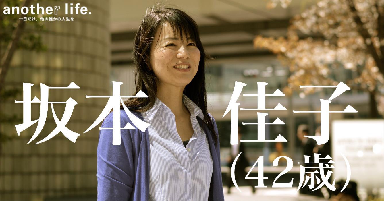 坂本 佳子さん/RICOH THETAのサービス&サポート