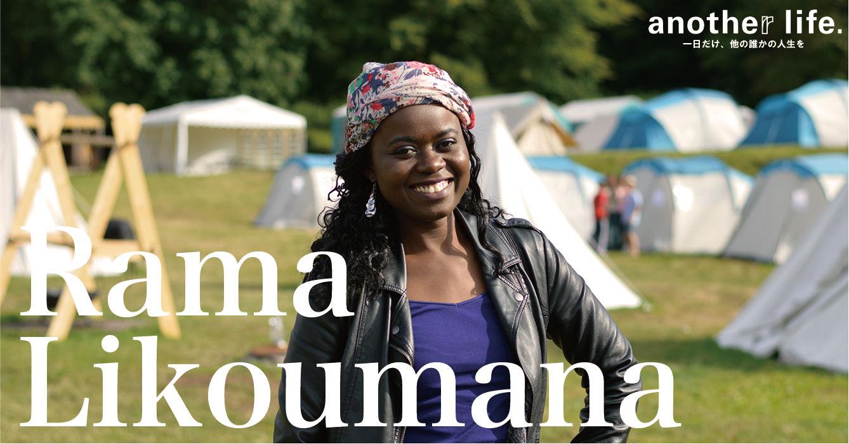 Rama Likoumanaさん/NGOボランティア・モデル