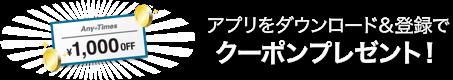 Banner app text